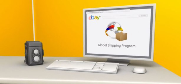 Ebay GLobal Shipping Logo