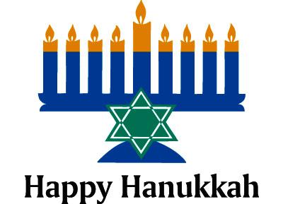 Hanukkah_Menorah