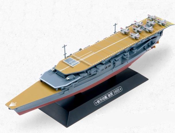 EMGC10