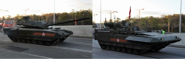 Armata Tanka